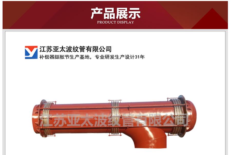 电厂小机排气管道专用补偿器_01.jpg