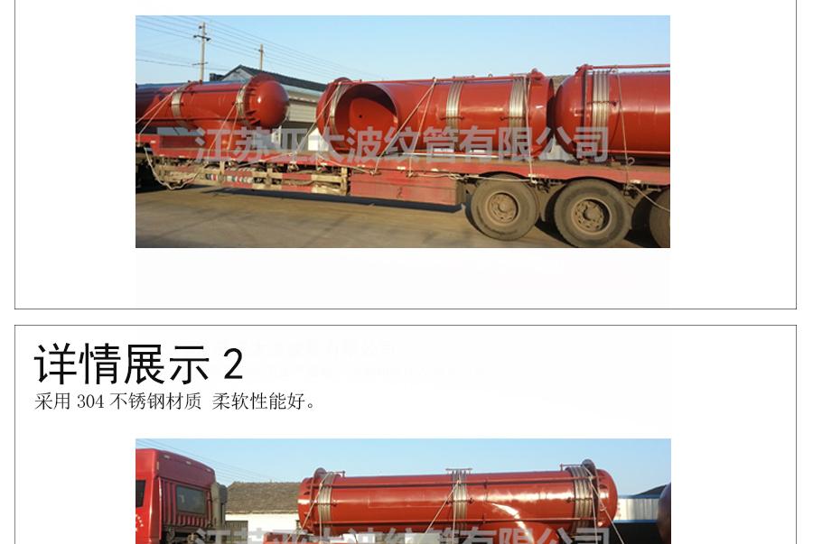 电厂小机排气管道专用补偿器_04.jpg