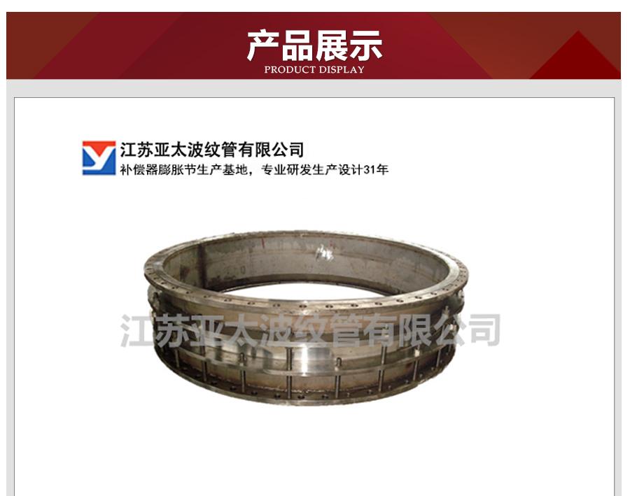 电厂循环水专用不锈钢316L伸缩节_01.jpg