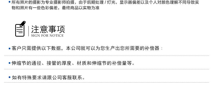 电厂循环水专用不锈钢316L伸缩节_09.jpg