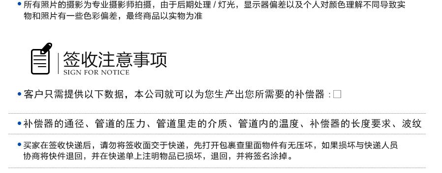 小机排气管曲管压力平衡型补偿器_09.jpg
