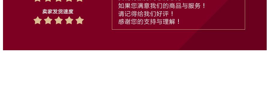 脱硫脱硝专业非金属补偿器_07.jpg